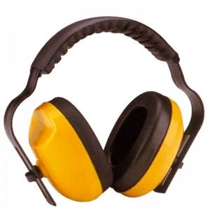 Антифони външни EAR 300 YELLOW