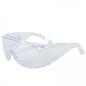 Предпазни очила UNIVET 520
