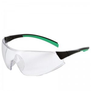 Предпазни очила UNIVET 546