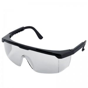 Предпазни очила VS 170