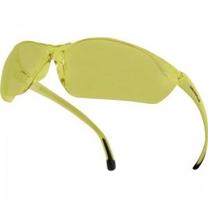 Предпазни очила MEIA YELLOW