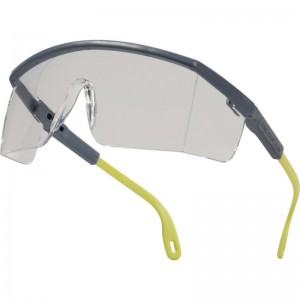 Предпазни очила KILIMANDJARO CLEAR