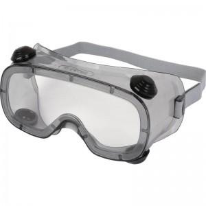 Предпазни очила RUIZ 1