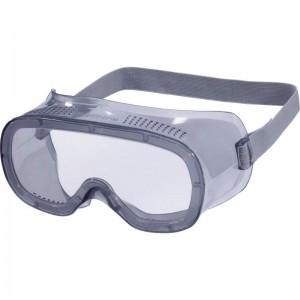 Предпазни очила MURIA 1