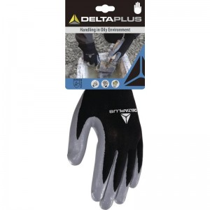 Плетени ръкавици DPVE712GR