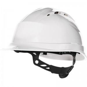 Защитна каска QUARTZ UP IV , бяла
