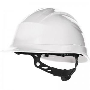 Защитна каска QUARTZ UP III , бяла