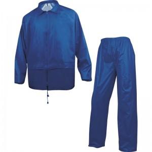 Водозащитен костюм 400 , морско синьо