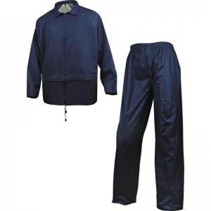 Водозащитен костюм 400 , кралско синьо