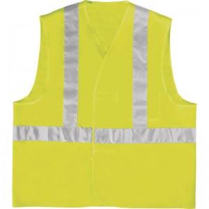 Сигнална жилетка GILP4 , флуоресцентно жълто
