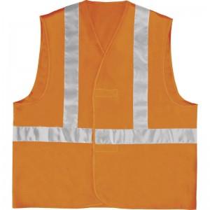 Сигнална жилетка GILP4 флуоресцентно оранжево