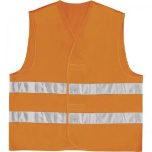 Сигнална жилетка GILP2 флуоресцентно оранжево