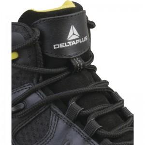 Работни обувки TW402S3
