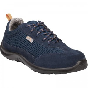 Работни обувки COMO S1P SRC, тъмносиньо