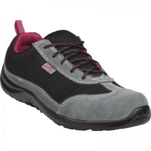 Работни обувки COMO S1P SRC, черно