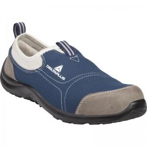 Работни обувки MIAMI S1P SRC, Сиво-тъмносиньо